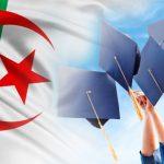 إعلان خاص بالتربص لتحسين المستوى للطلبة- كلية الادب واللغات
