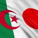 Coopération Algéro-JaponaiseJIIKA