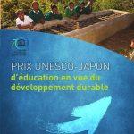 Prix UNESCO-Japon d'éducation en vue du développement durable