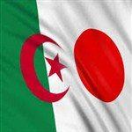 التعاون العلمي بين الجزائر واليابان
