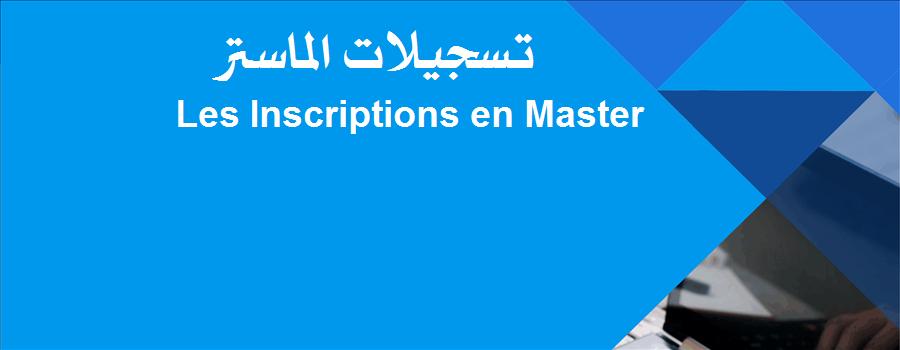 Master registrations