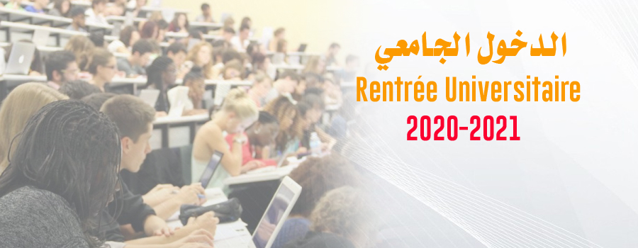 University start 2020-2021