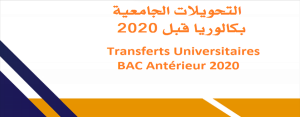 2020 Prior BAC Transfers