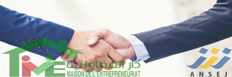 La Promotion de l'Entrepreneuriat dans la wilaya de Bouira, Les Atouts et les Contraintes