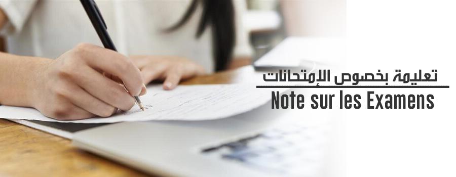 Note sur les Examens