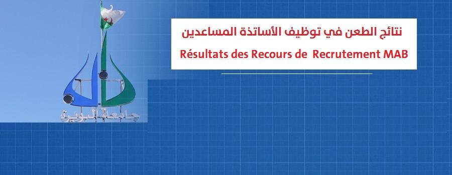Resultats des Recours de Recrutement MAB