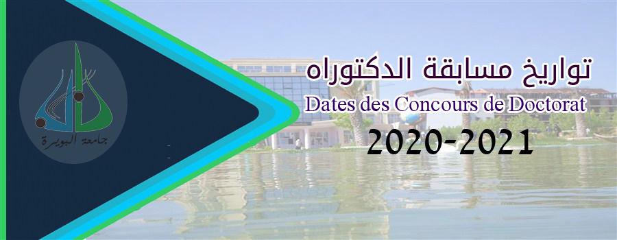 Dates des Concours Doctorat