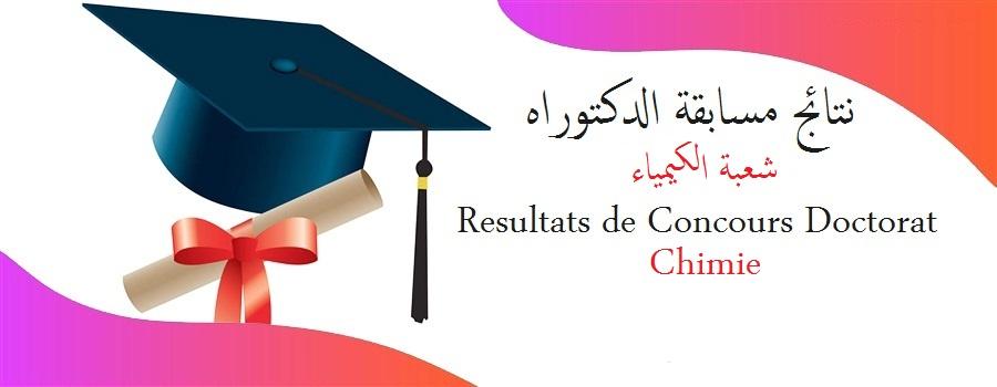 Résultats de Concours Doctorat – Chimie
