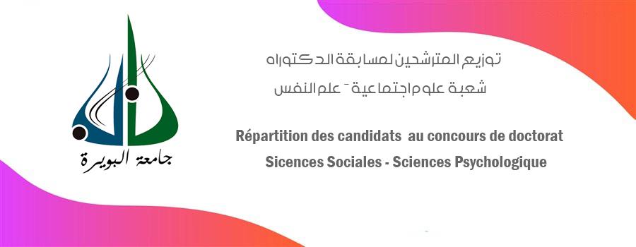 Répartition des condidatas au concours Doctorat