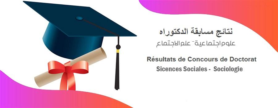 Résultats de Concours de doctorat