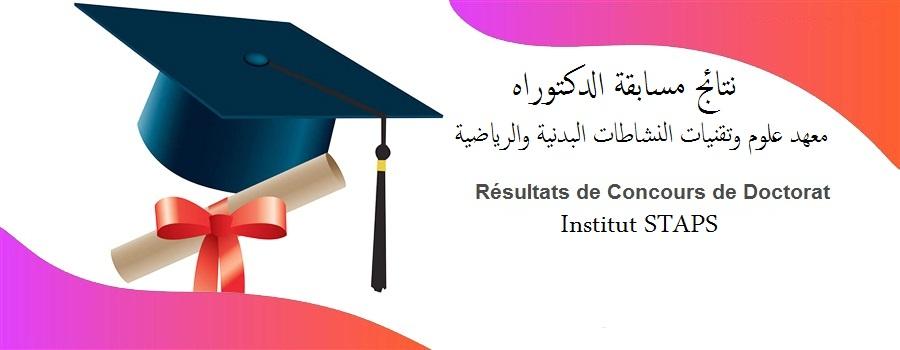 Résultats de Concours Doctorat